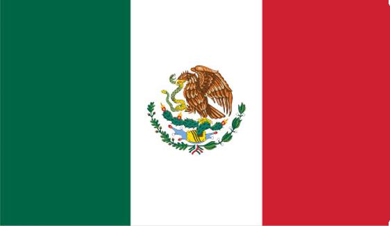 sprog i mexico